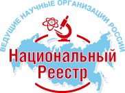"Institute ""Cadastre "" is included on the National Register of leading research organizations of Russia in 2015"