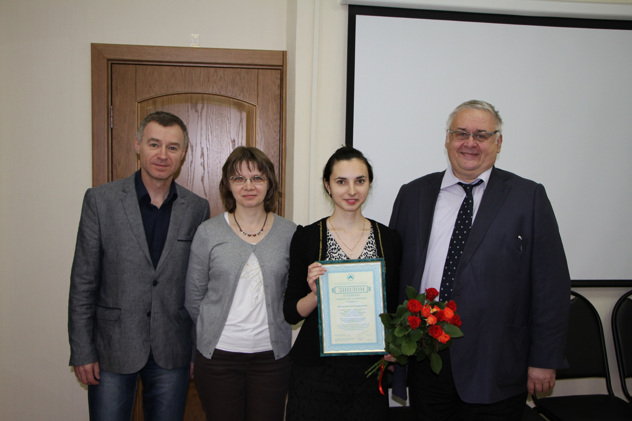 "At the Institute ""Cadaster"" took place rewarding of winners of competition L.A. Knyazkova"