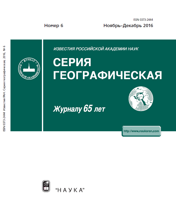 Alexei Borodkin. Medico-Geographical Evaluation of the Territory of Yaroslavl Region According to the Degree of Non-Carcinogenic Hazards for Population