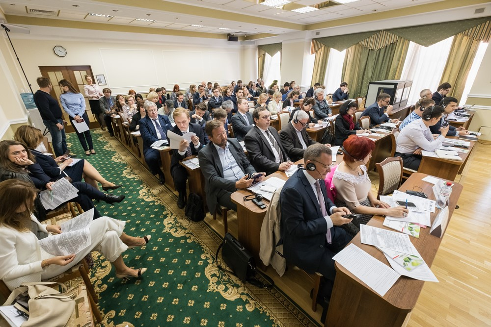"Representatives of the Institute ""Cadaster"" took part in the International Conference ""Green Financing for Sustainable Development"", held by the Ministry of Natural Resources of Russia within the framework of the ""Saint-Petersburg Initiative"""