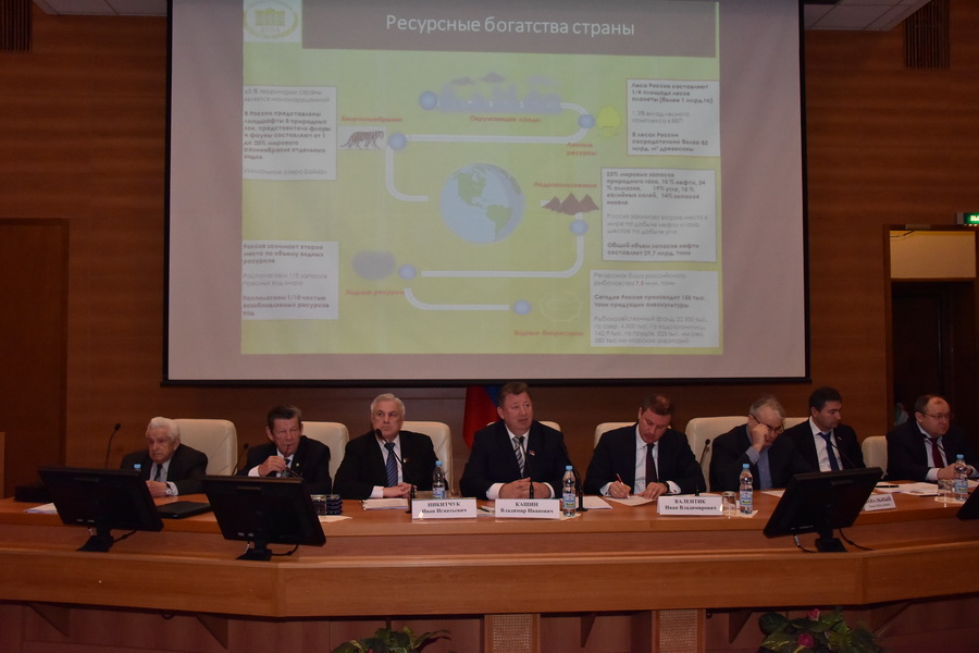 "Key staff of the Institute ""Cadastеr"" took part in an enlarged session of the Supreme Environmental Council"