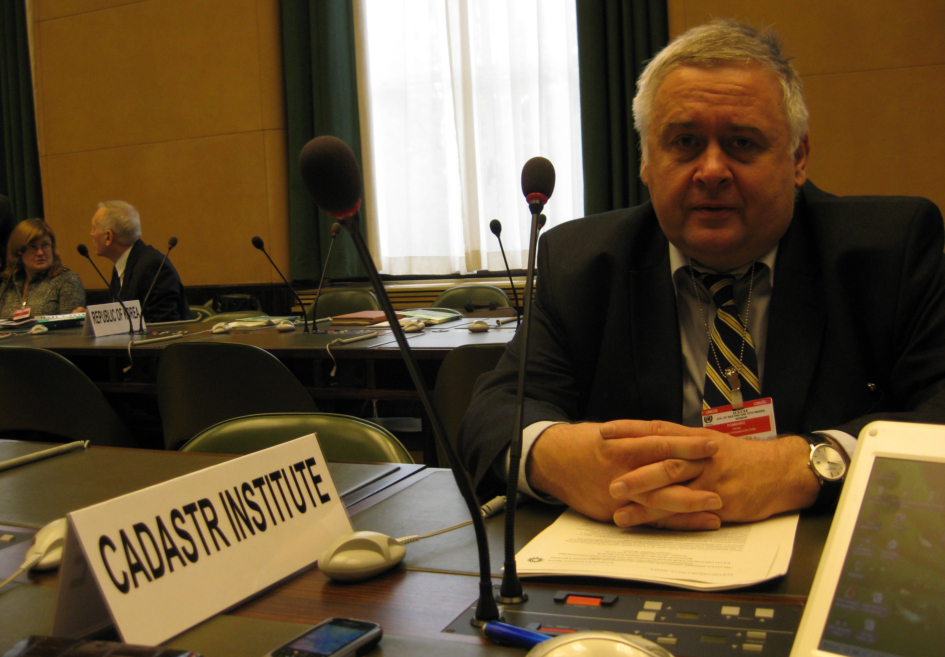 "Specialists of the Institute ""Cadastеr"" G. Fomenko, M. Fomenko participated in a joint meeting of the UNECE / OECD Meeting on the implementation of environmental-economic accounting , which was held in Geneva, Palais des Nations"