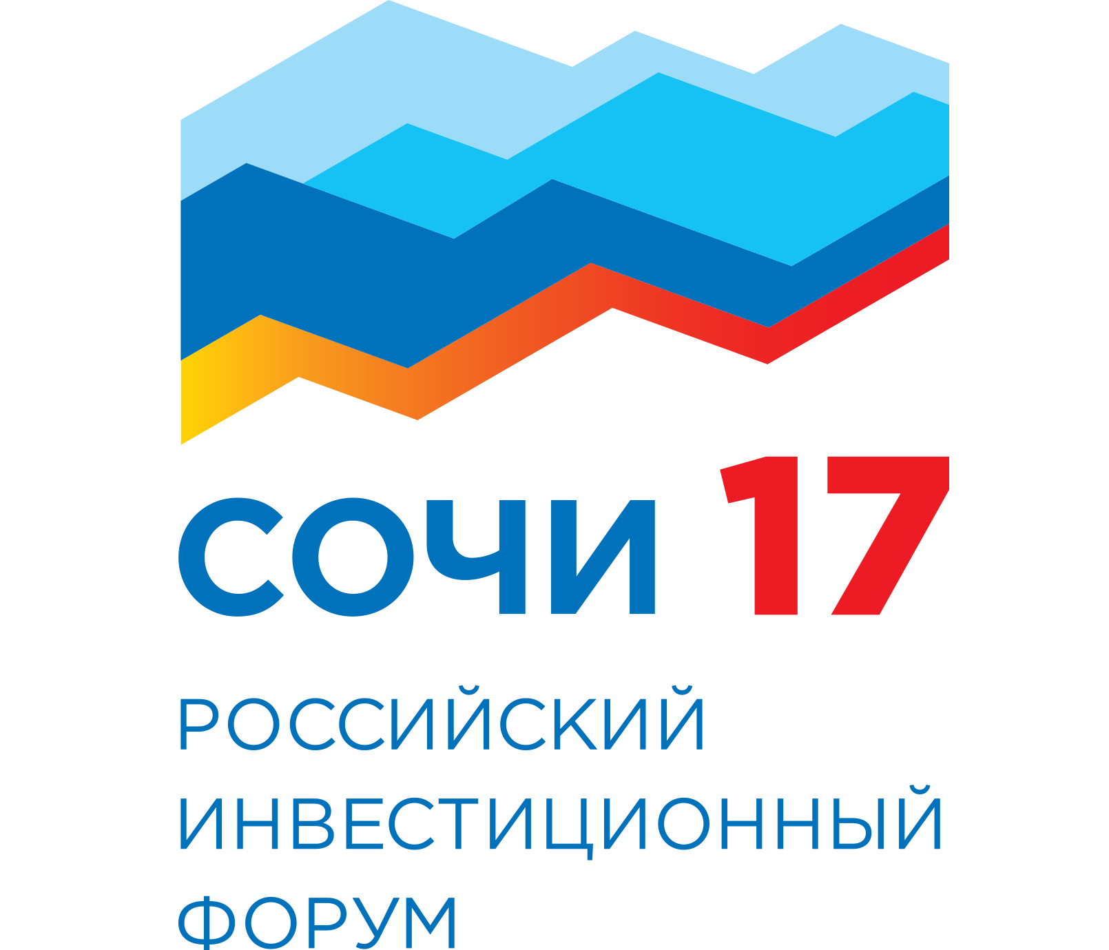 Experts of the Cadastеr Institute took part in the Russian investment forum