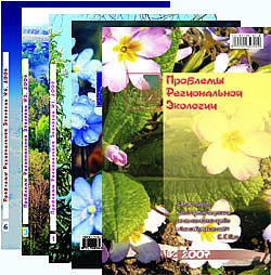 Nature-Based Solutions Approach to Development of Water Supply System from Surface Waters of Pleshcheyevo Lake Basin