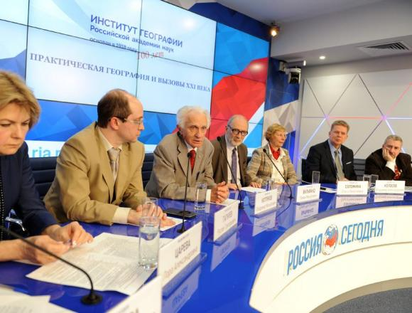 "Leading experts of the group of companies took part in the international conference ""Practical Geography and Challenges of the 21st Century"" dedicated to the 100th anniversary of the Institute of Geography of the Russian Academy of Sciences"
